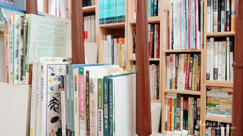 [阿妮在家] 整理書籍的發現