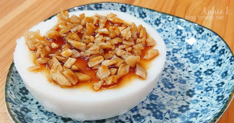 客家碗粿 | 水粄 的簡單製作法